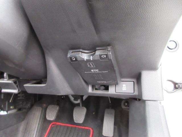 高速道路の利用時にとても便利なETC付き。セットアップしてからの納車になりますのですぐにご利用いただけます。