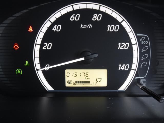 「三菱」「eKワゴン」「コンパクトカー」「広島県」の中古車18