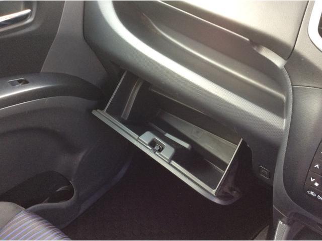 BANDIT MA15S 2型 後席両側電動スライドドア(9枚目)