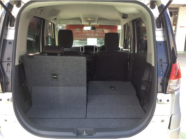 BANDIT MA15S 2型 後席両側電動スライドドア(15枚目)