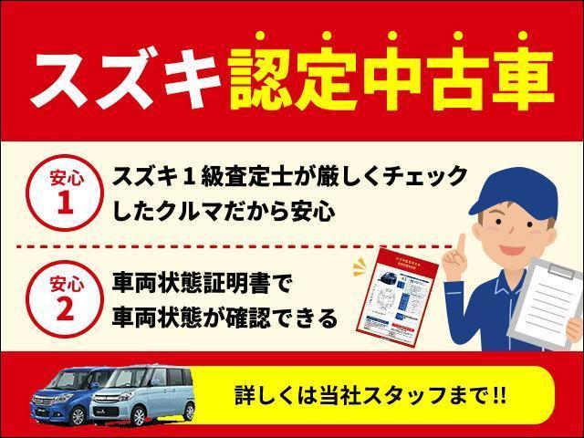 「スズキ」「スペーシア」「コンパクトカー」「島根県」の中古車18