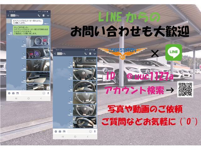 純正HDDナビ 地デジ 黒革シート ローダウン DCCパケ(2枚目)
