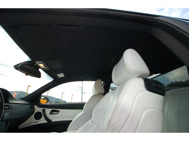 M3Mドライブ カーボンボンネット 白革シート エアロ(12枚目)
