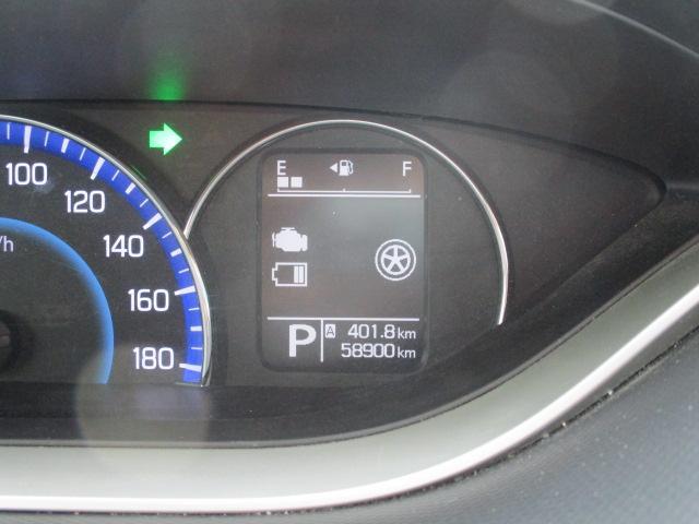 燃費計付スピードメーターです。