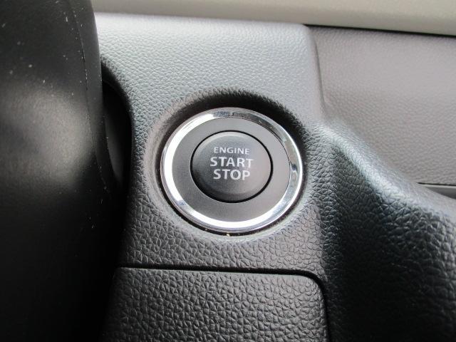 ワンプッシュでエンジンがかけられる便利なキーレススタートです。
