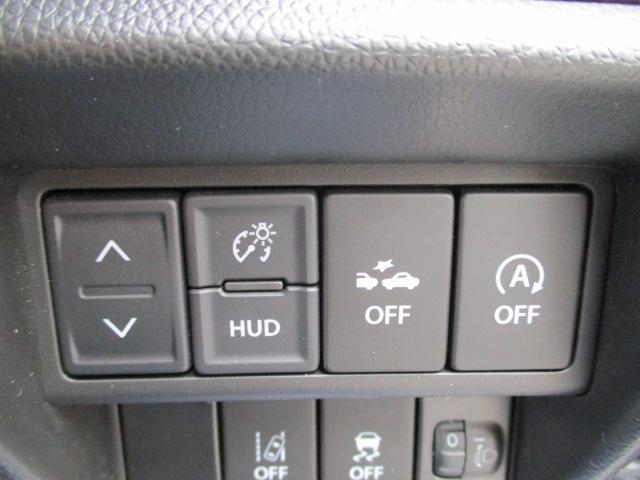 (左から)ヘッドアップディスプレイ(HUD)表示高さ調節、HUD表示切替、衝突被害軽減ブレーキ、アイドリングストップOFF、各スイッチです。