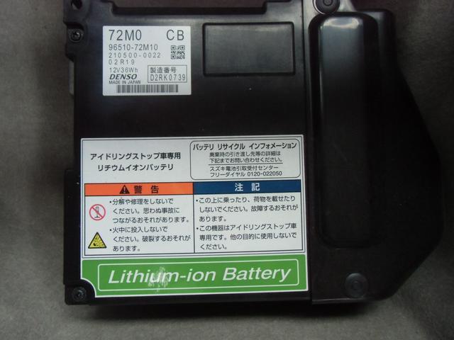 エネチャージの秘密、リチウムイオンバッテリーは助手席下にあります。!(^^)!