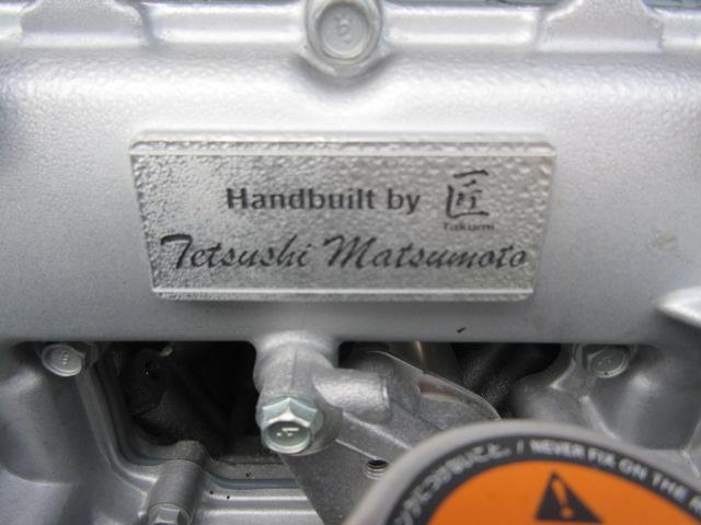 プレミアムエディション 4WD ターボ ワンオーナー 禁煙車(17枚目)