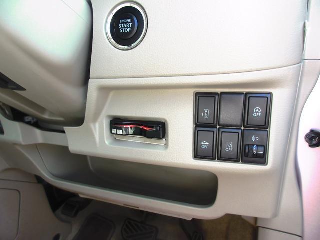 XS 4WD ワンオーナー 禁煙車(9枚目)