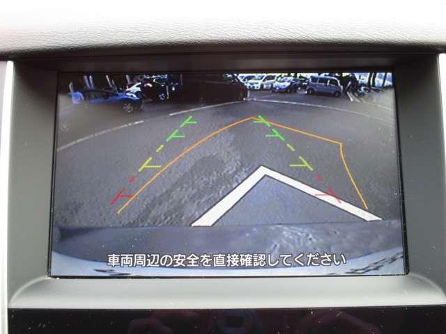 「日産」「スカイライン」「セダン」「広島県」の中古車9