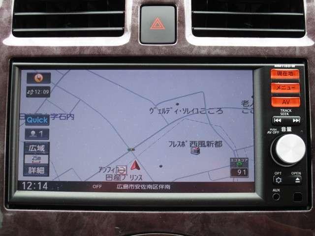 「日産」「マーチ」「コンパクトカー」「広島県」の中古車7