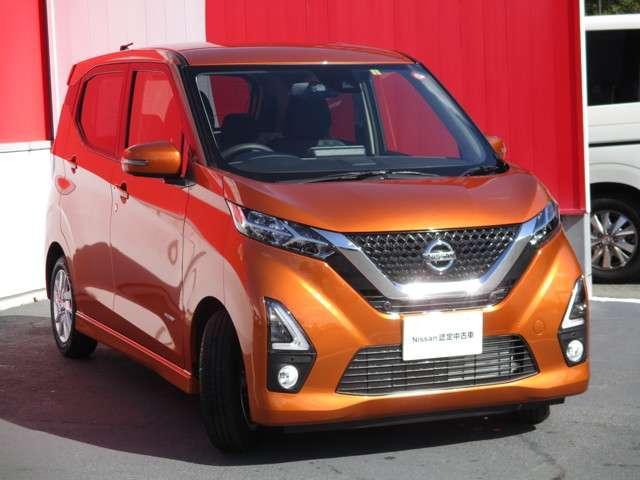 ☆【Nissan Intelligent Choice】☆新車保証継承手続を実施☆新車と同様の安心の対応☆全国の日産ディーラーで保証整備を受けていただけます☆