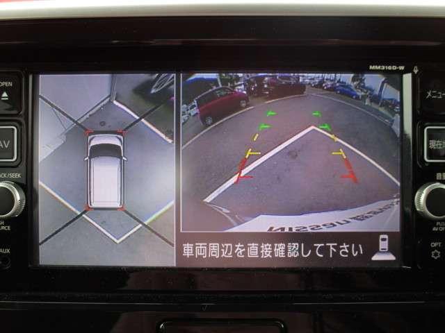 ハイウェイスターターボ ナビ 全周囲カメラ 衝突軽減ブレーキ(8枚目)