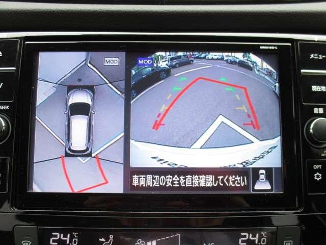 「日産」「エクストレイル」「SUV・クロカン」「広島県」の中古車9