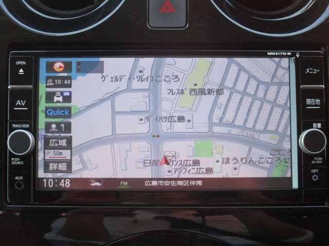 e-パワー メダリスト ナビ 全周囲カメラ ETC LEDヘッドライト(8枚目)