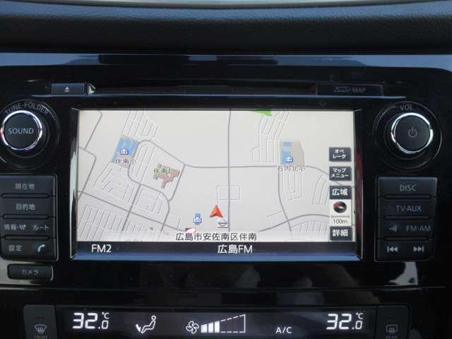 20X ハイブリッド エマージェンシーブレーキP 4WD ナビ 全周囲カメラ ETC LEDヘッドライト(8枚目)
