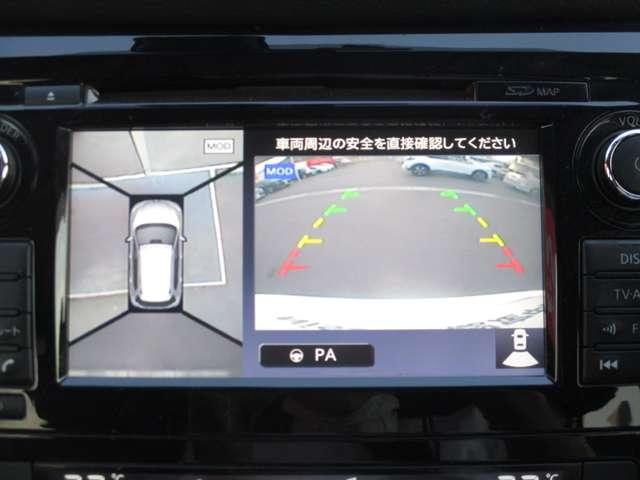 20X ハイブリッド エマージェンシーブレーキP 4WD ナビ 全周囲カメラ ETC LEDヘッドライト(9枚目)