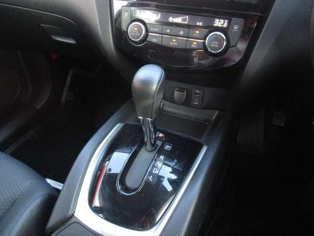 20X ハイブリッド エマージェンシーブレーキP 4WD ナビ 全周囲カメラ ETC LEDヘッドライト(10枚目)