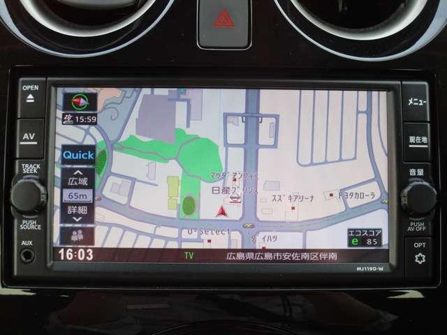 e-パワー X Vセレクション ナビ 全周囲カメラ LEDヘッドライト 当社試乗車(7枚目)