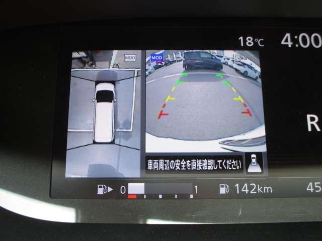 ハイウェイスター Vセレクション ナビ 後席モニター LEDヘッドライト 両側電動スライドドア(11枚目)