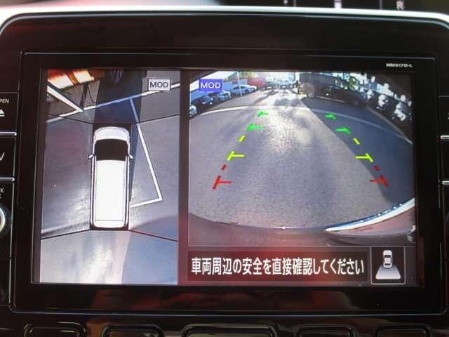 e-パワー ハイウェイスターV ナビ 全周囲カメラ LEDヘッドライト 両側電動スライドドア(8枚目)