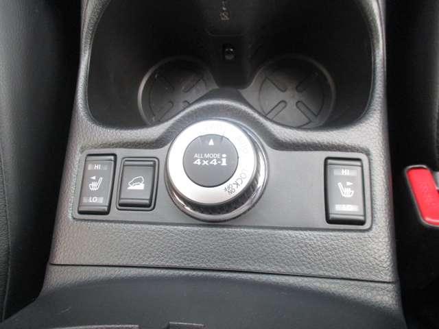 20X エマージェンシーブレーキパッケージ 4WD ナビ バックカメラ ETC LEDヘッドライト(11枚目)