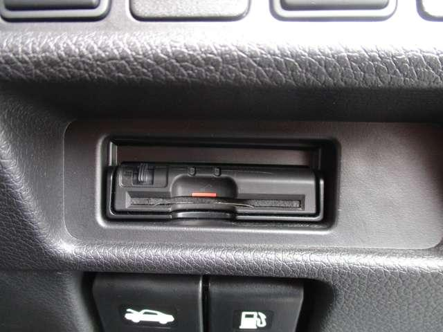 20X エマージェンシーブレーキパッケージ 4WD ナビ バックカメラ ETC LEDヘッドライト(12枚目)