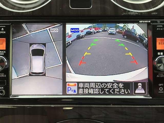 X DIG-S ブランナチュール インテリア ナビ 全周囲カメラ ETC LEDヘッドライト(8枚目)