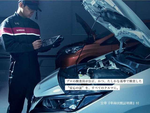 15RX ナビ ワンセグ バックカメラ ETC 禁煙車(6枚目)