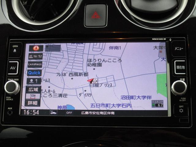 日産 ノート e-パワー X ナビ アラウンドモニター 当社試乗車