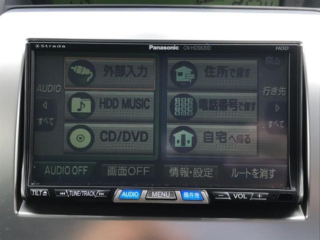 マツダ プレマシー 20S 両側電動 HDD1セグナビ バックモニター ETC