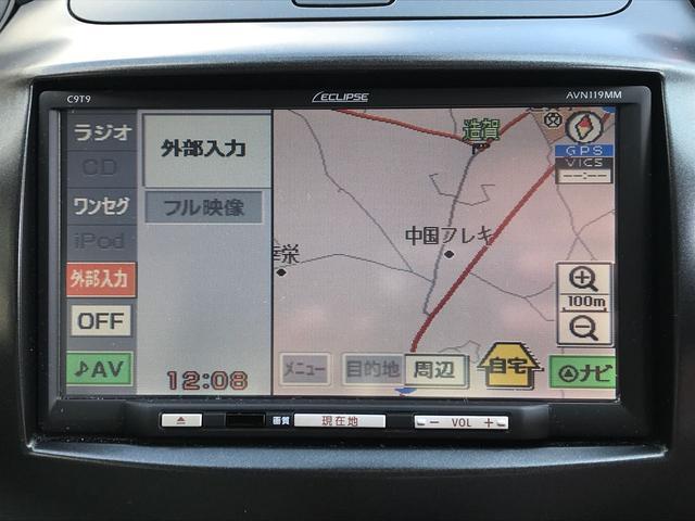 マツダ デミオ 13C-V メモリーナビ ワンセグTV キーレス