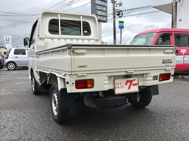 ダイハツ ハイゼットトラック エアコン パワステ スペシャル 4WD AT 三方開