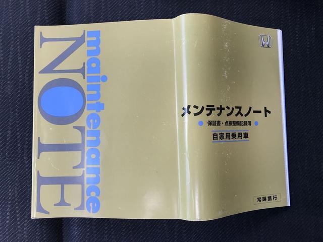 ダイナミック スペシャル バックカメラ CD HID(46枚目)