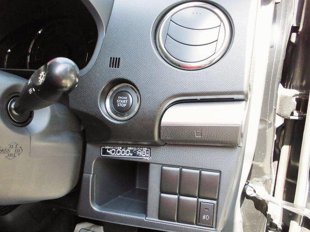 「スズキ」「ワゴンRスティングレー」「コンパクトカー」「広島県」の中古車44