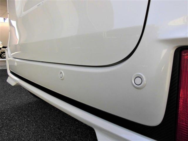 ハイブリッドGS 衝突被害軽減システム ピュアホワイトパール 両側スライドドア 全方位カメラ スマートキー ベンチシート パワーウィンドウ(22枚目)