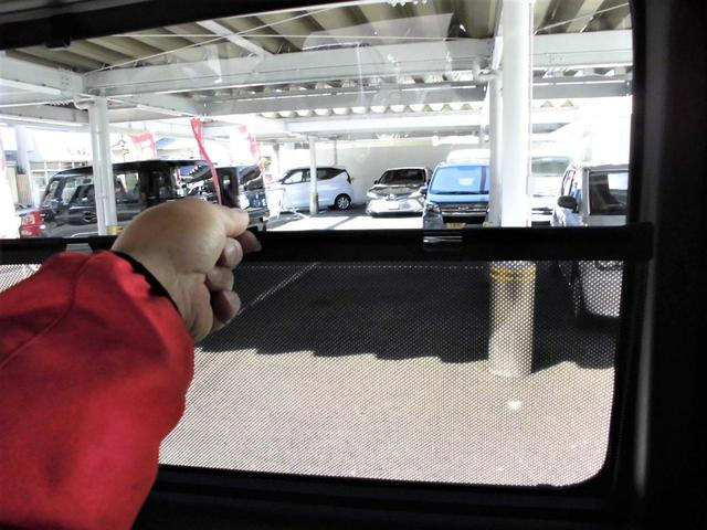 ハイブリッドGS 衝突被害軽減システム ピュアホワイトパール 両側スライドドア 全方位カメラ スマートキー ベンチシート パワーウィンドウ(45枚目)
