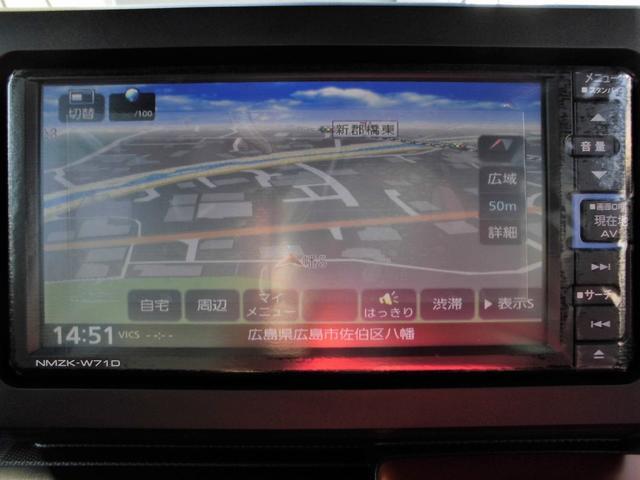 G 届出済未使用車 衝突被害軽減ブレーキ ムーンルーフ シートヒーター クリアランスソナー LEDヘッドライト 純正15インチAW(3枚目)