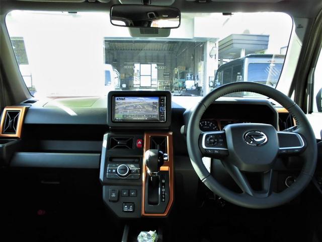 G 届出済未使用車 衝突被害軽減ブレーキ ムーンルーフ シートヒーター クリアランスソナー LEDヘッドライト 純正15インチAW(5枚目)