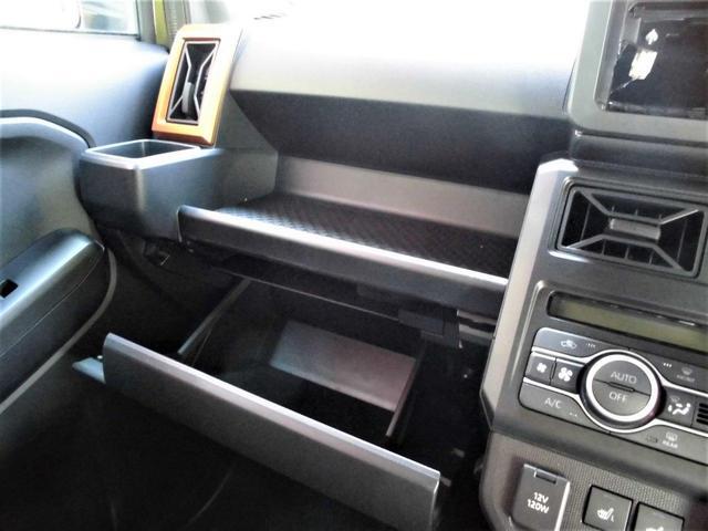 G 届出済未使用車 衝突被害軽減ブレーキ ムーンルーフ シートヒーター クリアランスソナー LEDヘッドライト 純正15インチAW(66枚目)