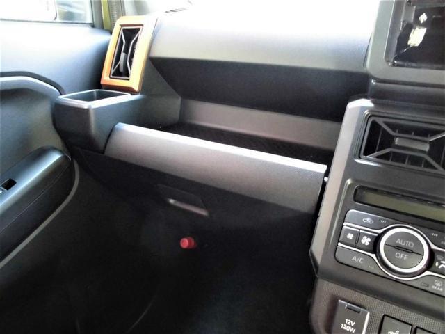 G 届出済未使用車 衝突被害軽減ブレーキ ムーンルーフ シートヒーター クリアランスソナー LEDヘッドライト 純正15インチAW(67枚目)