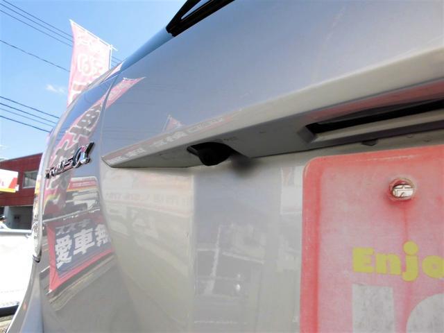 S ワンオーナー 純正SDナビ バックカメラ ETC PUSHスタートシステム スマートキー イモビライザー フォグライト(53枚目)