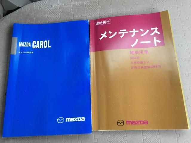 「マツダ」「キャロル」「軽自動車」「広島県」の中古車15