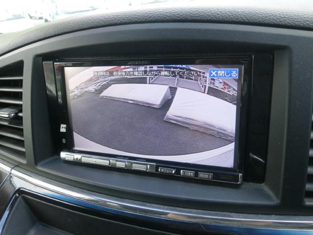 日産 エルグランド 250ハイウェイスターアーバンクロム Bカメラ ETC