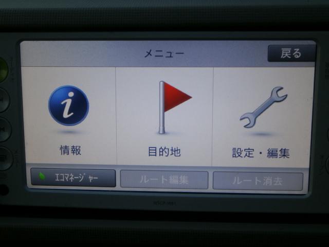 トヨタ パッソ プラスハナ ナビ バックモニター キーレス フォグランプ