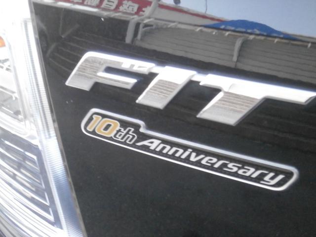 ホンダ フィットハイブリッド HV10thアニバーサリー クルコン オートライト ナビ