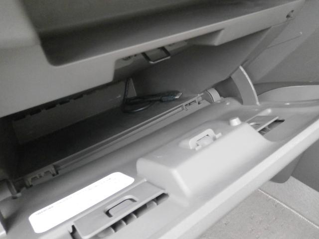 12X HDDナビ ワンセグ ETC インテリジェントキー(15枚目)