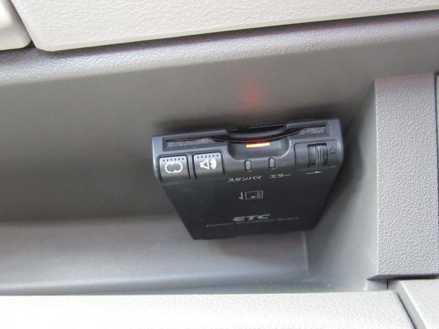 12X HDDナビ ワンセグ ETC インテリジェントキー(16枚目)