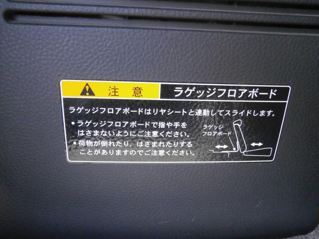 マツダ AZワゴンカスタムスタイル XS ETC プッシュスタートボタン ワイヤレスキー