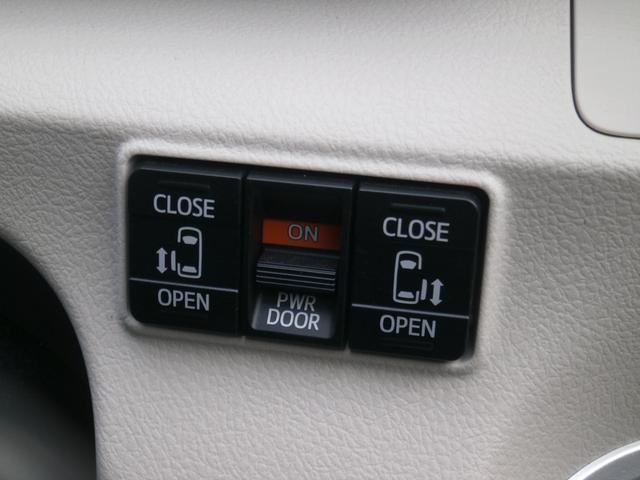 ボタン一つ!操作一つで楽々ドアの開閉!特にお子さんがおられるお客様にはお勧めの装備!自動で開閉しますので手を挟んだりする危険もありません!又、坂道での重たいドアの開閉もこの機能で問題解決!便利です!